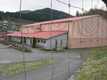 Fjalerhallen